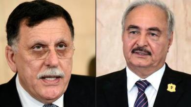 صورة الحكومة الليبية تنفي عقد لقاء مرتقَب بين السراج وحفتر بباريس