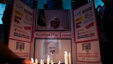 صورة دول غربية تحثّ السعودية على إطلاق سراح ناشطات ومحاكمة قتلة خاشقجي