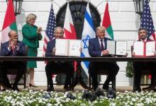 Photo of رسمياً.. البحرين والإمارات توقِّعان اتفاق التطبيع مع إسرائيل