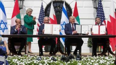 صورة رسمياً.. البحرين والإمارات توقِّعان اتفاق التطبيع مع إسرائيل