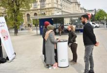 Photo of الحكومة النمساوية.. سياسات لتهميش ومراقبة المسلمين