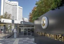 Photo of تركيا ترفض مزاعم ضدها وردت بتقرير مفوضية حقوق الإنسان الأممية