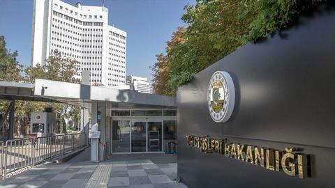 1600462917 8889280 854 481 4 2 - تركيا ترفض مزاعم ضدها وردت بتقرير مفوضية حقوق الإنسان الأممية