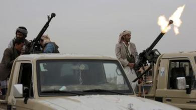 صورة اليمن يطالب مجلس الأمن بجلسة طارئة لبحث هجوم الحوثيين على مأرب