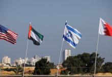 """Photo of الجزائر ترفض """"الهرولة"""" نحو التطبيع وقطر تطالب بإنهاء الاحتلال الإسرائيلي"""