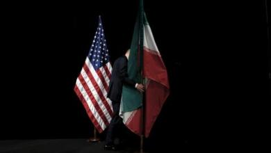 Photo of واشنطن تعتزم فرض عقوبات على كيانات وأشخاص مرتبطين بالأسلحة الإيرانية