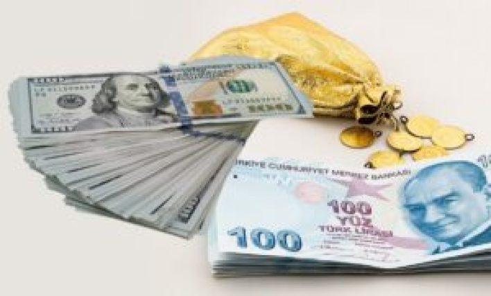 1600705398 والذهب تعبيري 1 300x181 - سعر صرف الليرة التركية والليرة والسورية وأسعار الذهب اليوم السبت