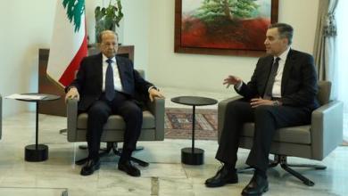 صورة حكومة لبنان.. عون يقترح إلغاء النظام الطائفي وأديب يدعو لتسهيل تشكيلها
