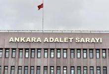 """صورة تركيا تفتح تحقيقاًً حول تفتيش """"إيريني"""" الأوروبية سفينتها التجارية"""