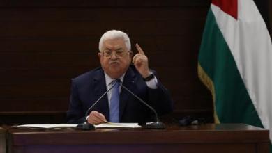 صورة الرئيس الفلسطيني يطلب عقد مؤتمر دولي للسلام مطلع 2021