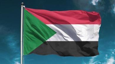 صورة حزب سوداني يرفض التطبيع مع إسرائيل وينتقد طرحه بطريقة ابتزازية