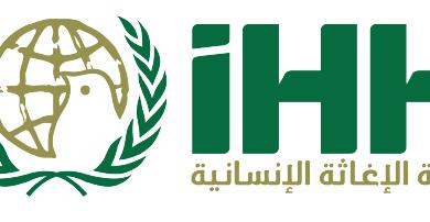 صورة مساعدات جديدة تصل إلى الشمال السوري مقدمة من İHH