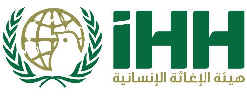 1601207943 1 - مساعدات جديدة تصل إلى الشمال السوري مقدمة من İHH
