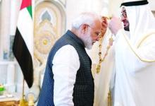 صورة الإمارات.. بوصلة تائهة في مناصرة أعداء تركيا على حساب قضايا المسلمين