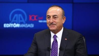 صورة تركيا تجدد دعوتها لمؤتمر إقليمي بشأن الخلافات شرقي المتوسط