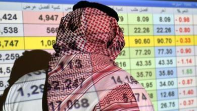 صورة السعودية تتوقع عجزاً بنحو 79.5 مليار دولار في ميزانية 2020