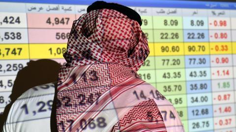 1601480882 5760865 4485 2525 5 251 - السعودية تتوقع عجزاً بنحو 79.5 مليار دولار في ميزانية 2020