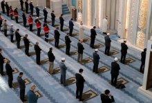 صورة مواعيد صلاة عيد الأضحى المبارك في تركيا