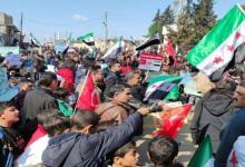 صورة مظاهرات حاشدة تدعم الوجود التركي في إدلب