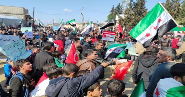 32020121417147 - مظاهرات حاشدة تدعم الوجود التركي في إدلب