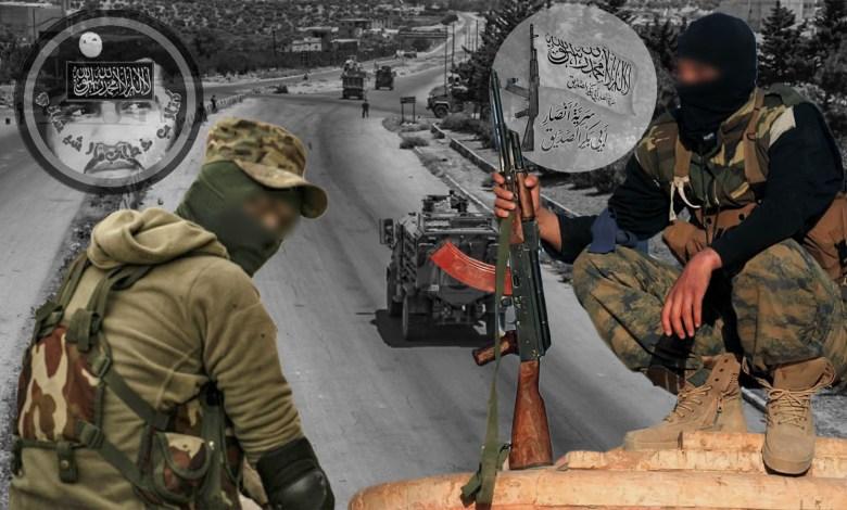 """4 31 - """"تحرير الشام"""" تنفي علاقتها بجماعتين تستهدفان الروس والأتراك في إدلب"""