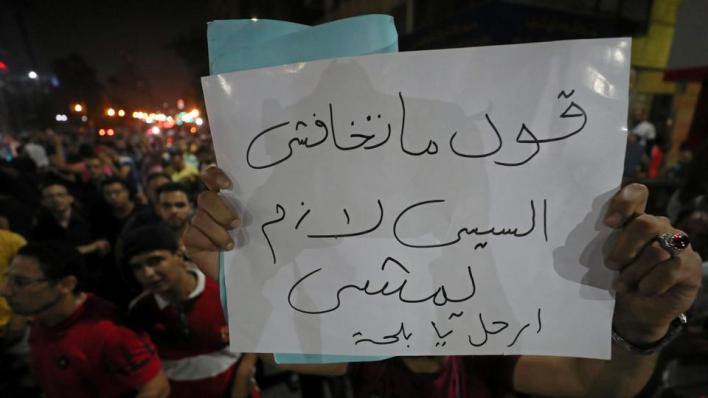 جدّد ناشطون ومغرّدون دعواتهم إلى تظاهرات في كل أنحاء مصر لتكون