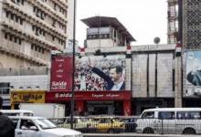 """Photo of الممثلة الموالية """"تولين البكري"""" تخرج عن صمتها وتفتح النار على نظام الأسد"""