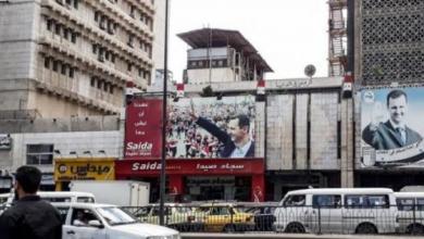 """صورة الممثلة الموالية """"تولين البكري"""" تخرج عن صمتها وتفتح النار على نظام الأسد"""