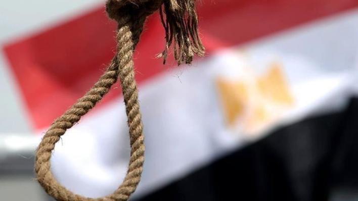 8494235 854 481 4 2 - محكمة مصرية تصدر حكماً نهائياً بإعدام 6 مدانين بتأسيس خلية مسلحة