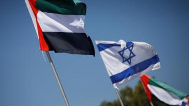 صورة إسرائيل الرابح الأكبر من التطبيع مع الإمارات