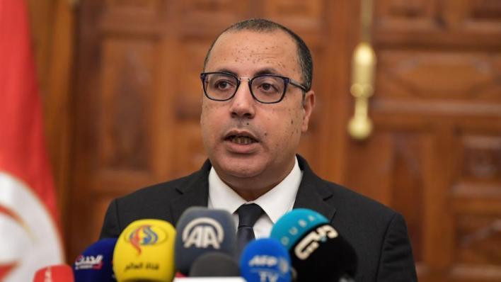 قال رئيس الحكومة التونسي هشام المشيشي، إنه لم يعد مسموحاً بتوقف إنتاج قطاعي الفوسفات والنفط