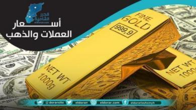 صورة سعر جديد لليرة السورية أمام الدولار والعملات الأجنبية