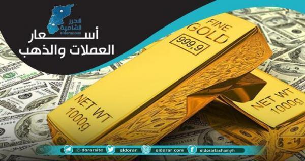 89 11 17 1 304 - سعر جديد لليرة السورية أمام الدولار والعملات الأجنبية