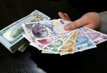 صورة الليرة التركية تعاود الانخفاض.. أسعار العملات السبت 26.09.2020 – Mada Post