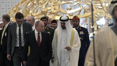 صورة اعتماد الإمارات على المرتزقة مثيرٌ للقلق