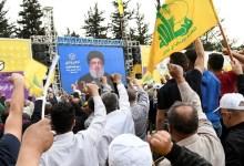 """صورة العقوبات الأمريكية تستهدف المجلس التنفيذي لـ""""حزب الله"""""""