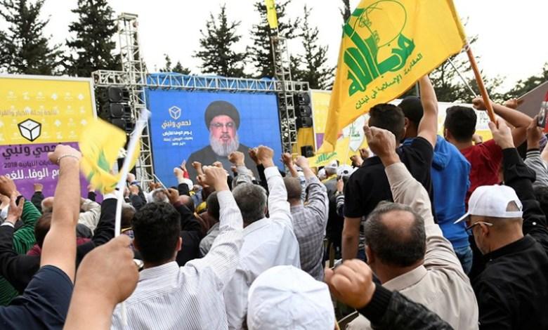 """New Project 2020 09 17T181213.791 - العقوبات الأمريكية تستهدف المجلس التنفيذي لـ""""حزب الله"""""""