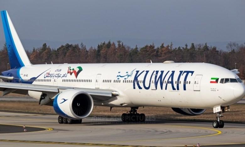 img 1595932807 - الخطوط الكويتية تعلن تشغيل 30 رحلة يوميًا وتركيا من الوجهات الأولى