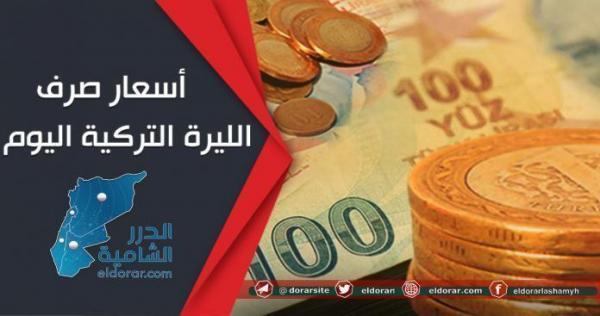llyr ltrky 7 1 0 0 0 0 0 2 3 59 2 - هبوط جديد لليرة التركية أمام الدولار في تعاملات اليوم