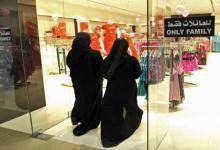 """صورة بعد موقف صادم.. سيدة كويتية لصاحب محل """"أنت قليل الأدب"""""""