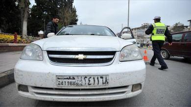 صورة الهجرة التركية: السوريون ملزمون بدفع الضرائب على سياراتهم في تركيا