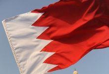 """صورة البحرين تعلن التوصل إلى اتفاق تطبيع """"كامل"""" مع إسرائيل"""