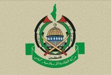 """صورة تطبيع البحرين وإسرائيل """"إصرار على تطبيق صفقة القرن"""""""
