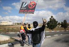 """صورة رفض الجامعة العربية إدانة التطبيع """"صادم"""""""