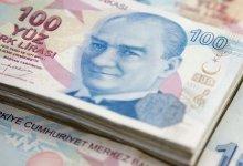 صورة تغيرات جديدة في أسعار الليرة السورية والتركية 23 10 2020 – Mada Post