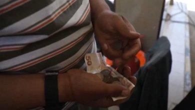صورة انخفاض قياسي لليرة التركية مقابل العملات وهذه أسعار السورية – Mada Post