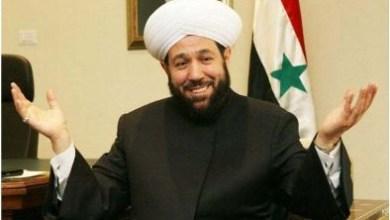 """صورة إصابة مفتي النظام """"أحمد حسون"""" بـفيروس كورونا"""