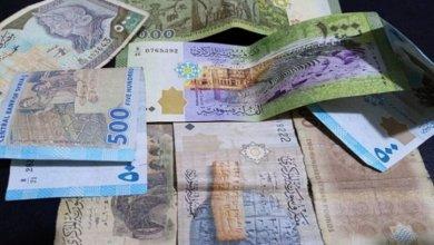 صورة تغيرات جديدة في أسعار العملات مقابل الليرة السورية والتركية 29 10 2020 –