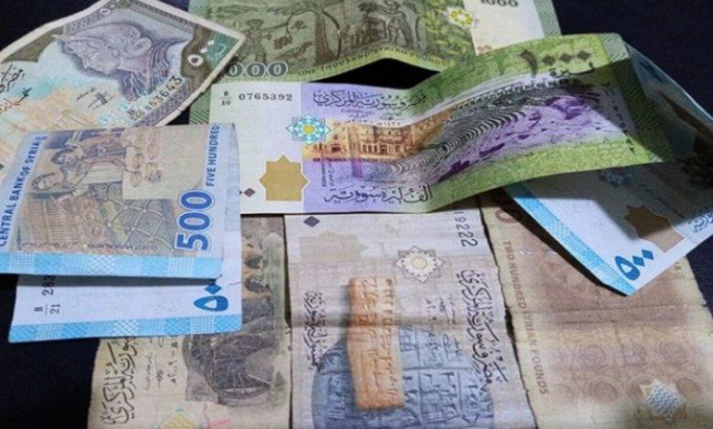 تعبيرية 1 2 - تغيرات جديدة في أسعار العملات مقابل الليرة السورية والتركية 29 10 2020 -