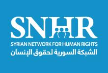 صورة تقرير دنماركي يعتمد الشبكة السورية لحقوق الإنسان كمصدر أول لبياناته